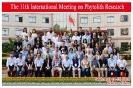 Фитолитное совещание в Ухане (Китай, 2018)_7